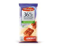 Ciocolata de Lapte fara zahar 36% 50gr