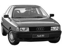 AUDI 80 1986-1991 Опора шаровая левая