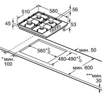 Встраиваемая  газовая панель Bosch PBP6C6B80O