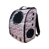 Рюкзак - переноска Kitty