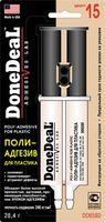 Герметик 15-мин для пластика(беж) 28,4гр, DD6580