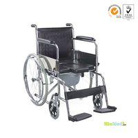Инвалидное коляска кресло с туалетом