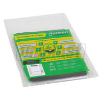 купить Агроволокно AGREEN 30gr/m2 - белое 3.2м x 10м (32m2) UA 34372* в Кишинёве