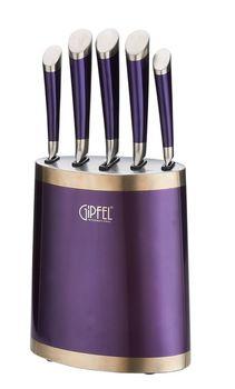 Набор ножей GIPFEL GP-6666