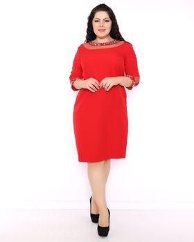 купить Платье Simona ID2019 в Кишинёве