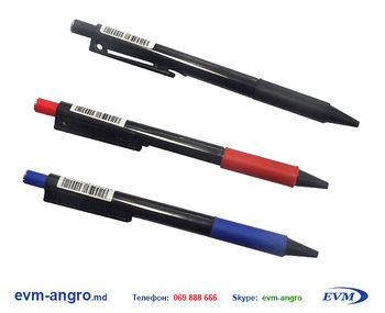 Ручка   AH 140A МЕТАЛЛ КОЛПОЧЁК  12 144