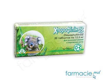 купить Хлорофиллин-ОЗ, табл. 12.5 мг N20 в Кишинёве