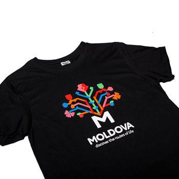 cumpără Tricou bărbați cu imprimeu (negru) - Pomul Vieții în Chișinău