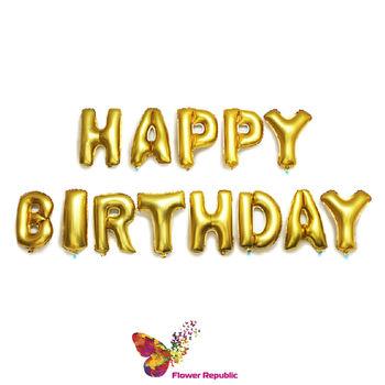 """купить Фольгированные воздушные шары """"Happy Birthday"""" - 41 cм в Кишинёве"""
