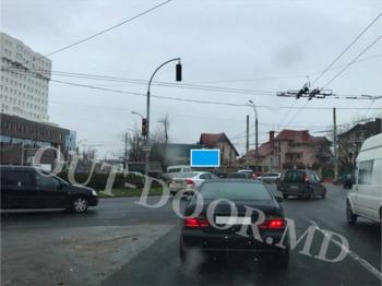 купить KRI57088A в Кишинёве