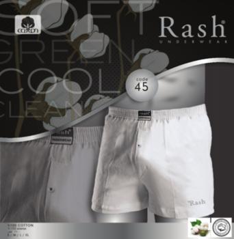 купить Трусы мужские RASH 45 в Кишинёве