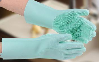 Перчатки-щетки для мытья посуды 2шт