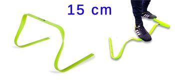 Барьер гибкий 15 см Yakimasport 100174 (1148)