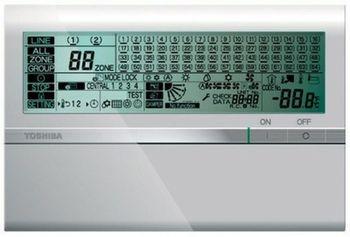 купить Toshiba BMS-SM1281ETLE в Кишинёве