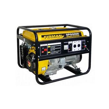 cumpără Generator SPG 5000 în Chișinău