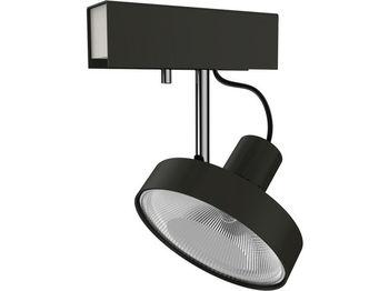 купить Светильник CROSS графит 1л 6956 в Кишинёве