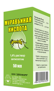 МУРАВЬИНАЯ КИСЛОТА 1,4 % раствор  антисептик