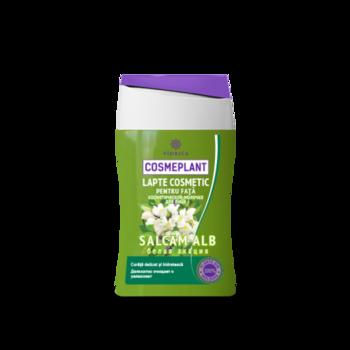 купить Cosmeplant молочко Косметическое, 125мл в Кишинёве