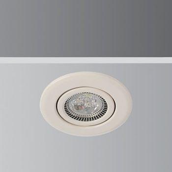 Metsan Встраиваемый светильник MR-16 хром