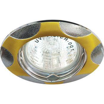 Feron Встраиваемый светильник 156T MR-16 хром