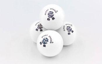 купить Мяч для настольного тенниса GIANT DRAGON white (584) в Кишинёве