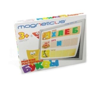 купить Magneticus Mагнитная азбука Буквы и звуки в Кишинёве