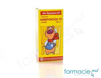 купить Ambroxol-BHFZ 15mg/5ml sirop 100ml в Кишинёве