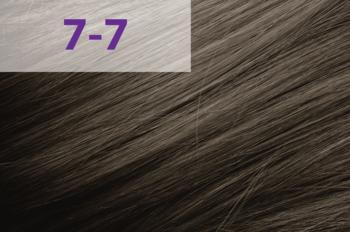Vopsea p/u păr, ACME jNowa Siena CS, 90 мл., 7/7 - Blond închis maro