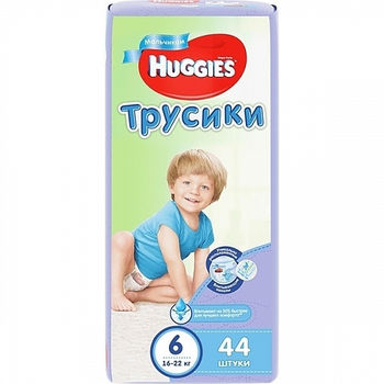 купить Трусики Huggies Little Walkers 6 Boy (16-22 кг) 44 шт в Кишинёве