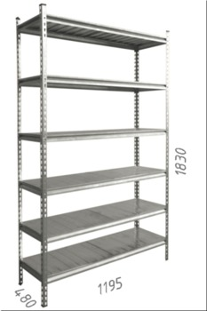 купить Стеллаж металлический с металлической плитой 1195x480x1830 мм, 6 полок/MB в Кишинёве