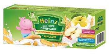 cumpără Heinz biscuiți cu mere, 5+ luni, 160 gr în Chișinău