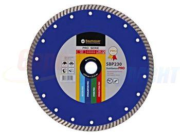купить Алмазный диск Turbo 230x2,6x9x22,23 Baumesser Stahlbeton PRO в Кишинёве
