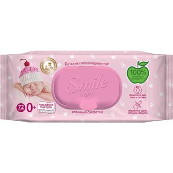 купить Детские влажные салфетки с клапаном Smile Baby Newborn, 72 шт. в Кишинёве