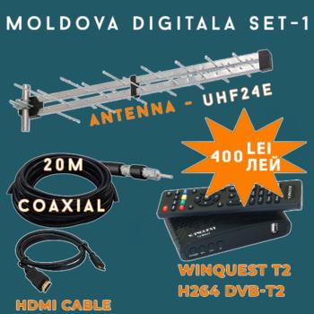 купить MOLDOVA DIGITALA SET-1 в Кишинёве