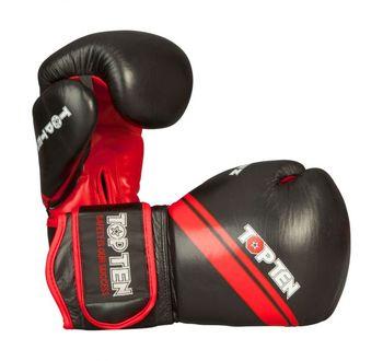 """Боксерские перчатки """"ThaiStyle"""""""