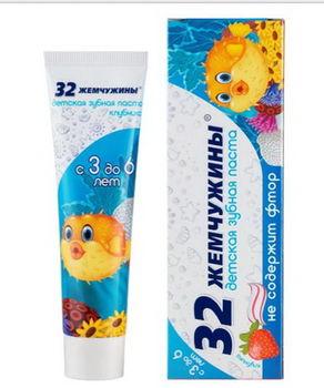 купить Зубная паста детская 32 Жемчужины от 3 до 6 лет Клубника, 60 г в Кишинёве