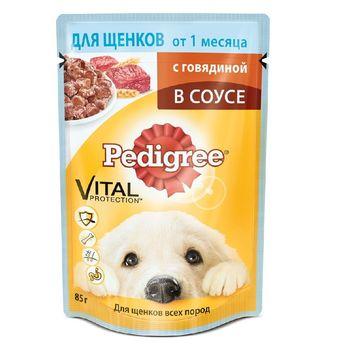 купить Pedigree для щенков Говядина в соусе в Кишинёве