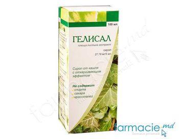 купить Хелисал сироп 27,78 мг/5 мл 100 мл N1 в Кишинёве