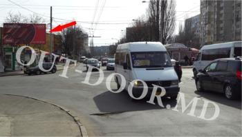купить KBT83016B в Кишинёве