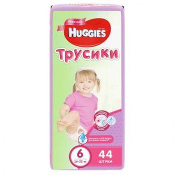 купить Трусики Huggies Little Walkers 6 Girl (16-22 кг) 44 шт в Кишинёве