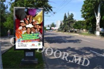 купить KTC24129A в Кишинёве