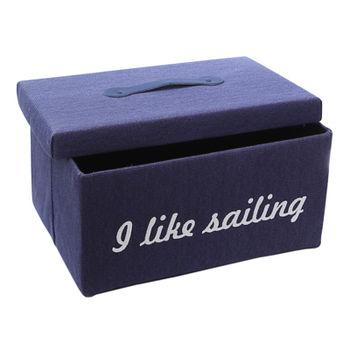 купить Коробка с морской тематикой 320x220x180 мм, синий в Кишинёве