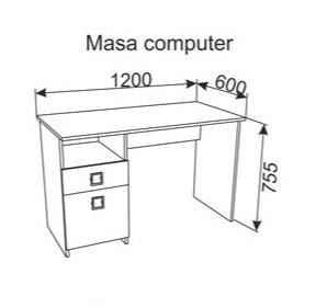 Стол компьютерный Amigo