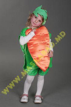 Карнавальный костюм: Морковка