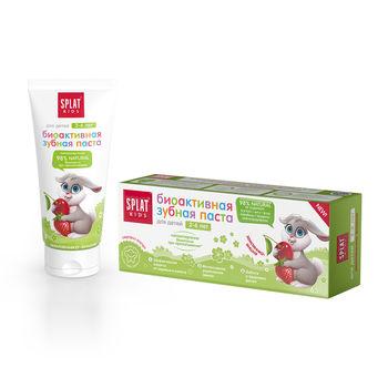 cumpără Splat Kids Pastă de dinți pentru copii (2-6 ani) Capsuna-Visine 50ml în Chișinău
