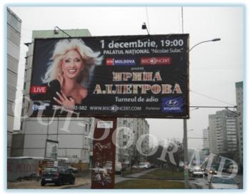 cumpără KPV33003B în Chișinău