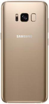 купить Samsung G955FD Galaxy S8 Plus 64GB Duos , Gold в Кишинёве