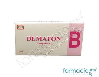 купить Dematon comp. N10x2 в Кишинёве