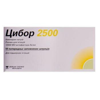 cumpără Zibor 2500UI/0,2ml 0,2ml sol.inj.ser.preump. N10 în Chișinău