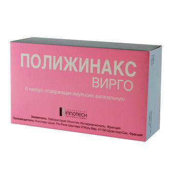 cumpără Polygynax virgo caps. vag. N6 în Chișinău